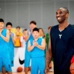 Kobe_China_Tour_Clinics_13561