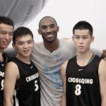 Kobe_China_Tour_Team_shot_13563