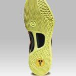 Nike_Zoom_Kobe_8_sole_15904