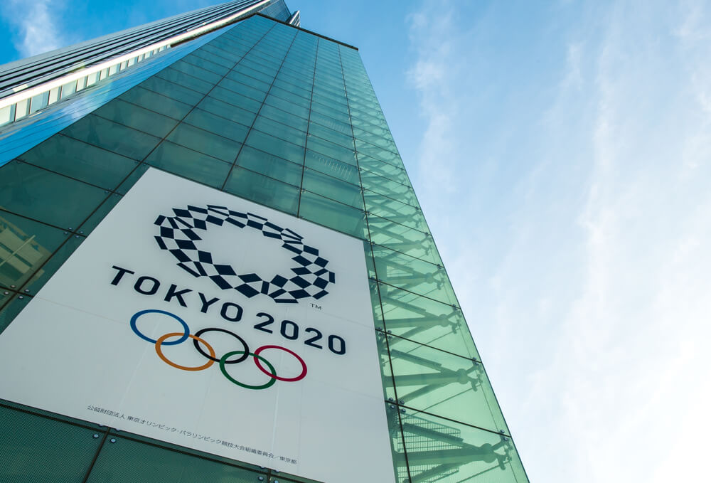 tokyo 2021 what is happening